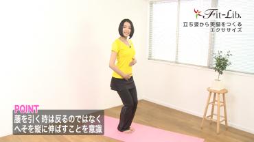 06_Nanase_01_06_03