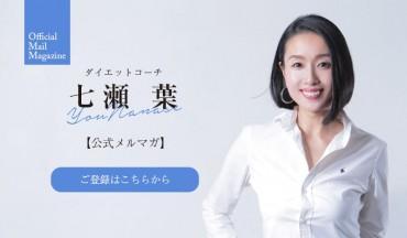 mail_banner-min